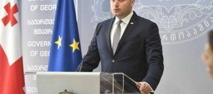 """,,ფედერიკა მოგერინის განცხადება კიდევ ერთი დადასტურებაა, რომ ევროკავშირისა და საქართველოს ურთიერთობები უმაღლეს დონეზეა"""""""