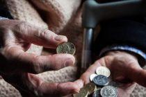 პენსიის ოდენობა ინფლაციასა და სხვა მაკროეკონომიკურ პარამეტრებზე იქნება დამოკიდებული