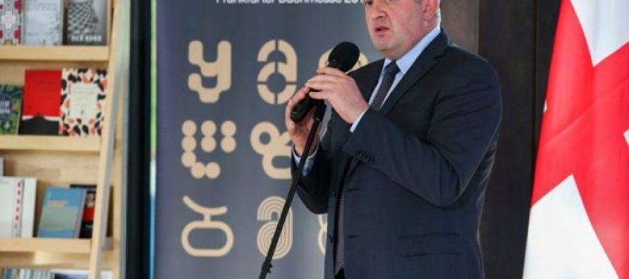საქართველოს პრეზიდენტმა ფრანკფურტის წიგნის ბაზრობის მონაწილეებს უმასპინძლა
