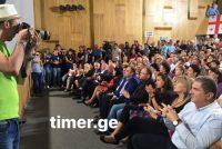 მაია კალანდია: ტაშს არ უკრავდა ნახევარი დარბაზი!