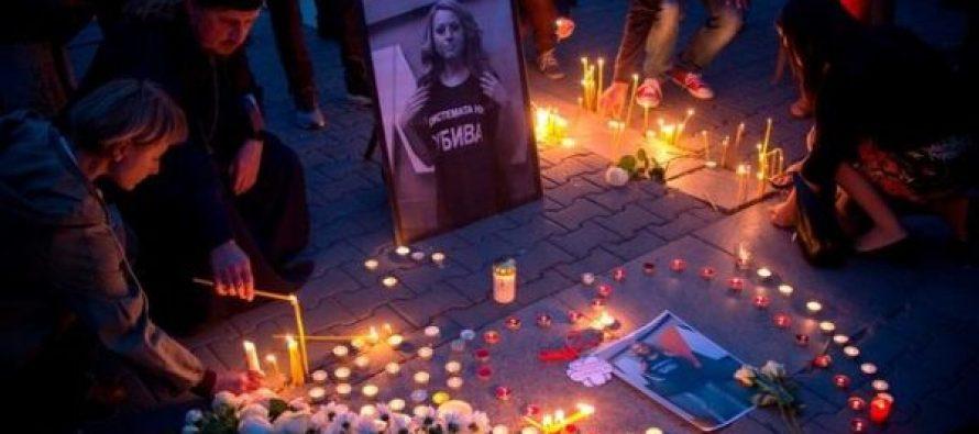 აშშ  რუსეთში ჟურნალისტ ვიქტორია მარინოვას მკვლლეობის გამოძიებაში ბულგარეთს დახმარებას სთავაზობს