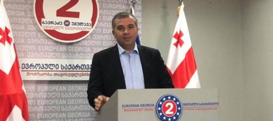 """დავით ბაქრაძე – """"ქართული ოცნების"""" შეცვლის დრო უკვე დადგა"""