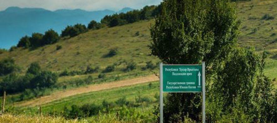 რუსმა სამხედროებმა სოფელ დიცში მცხოვრები ახალგაზრდა მამაკაცი დააკავეს