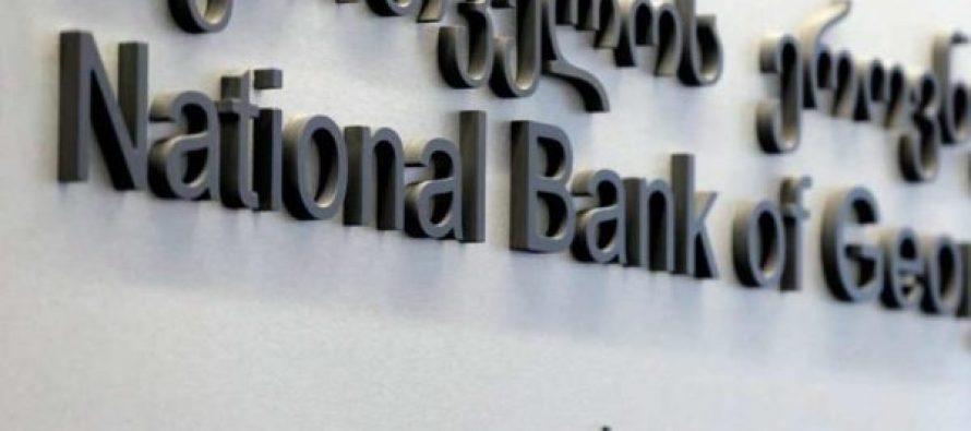 ეროვნული ბანკი – მოსაზრება, რომ ფულის მასის ზრდა ინფლაციას ან კურსის გაუფასურებას იწვევს, მცდარია