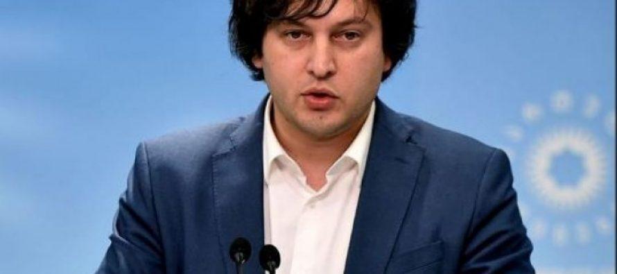 """ირაკლი კობახიძე – """"ონში მომხდარ ინციდენტში მონაწილე პირებს """"ქართულ ოცნებასთან"""" შეხება არ აქვთ"""""""