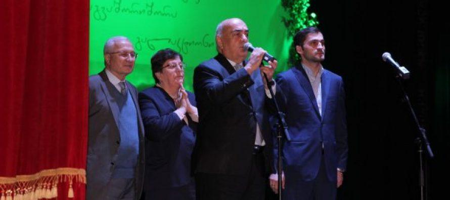 ბათუმის სახელმწიფო მუსიკალურ ცენტრში ქართულ-აფხაზური საღამო გაიმართა
