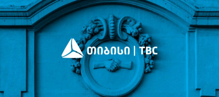 თიბისი ბანკი ელექტრონული კომერციის განვითარებას იწყებს