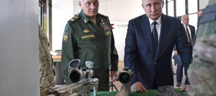 რუსეთი სამხედრო პოტენციალს ზრდის