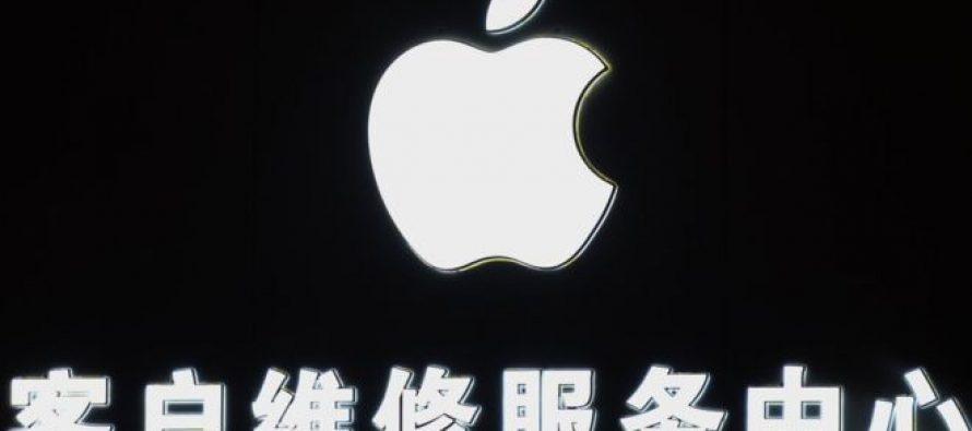 Apple-ი პოზიციებს კარგავს, აქციები უფასურდება