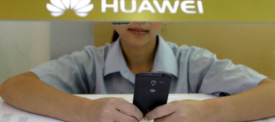Huawei-მ აიფონიდან განთავსებული ტვიტის გამო თანამშრომლები დასაჯა