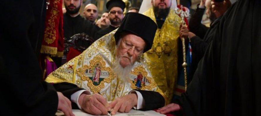 სტამბოლში უკრაინის ეკლესიის ავტოკეფალიის შესახებ ტომოსს მოეწერა ხელი
