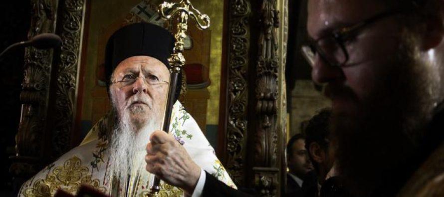 პატრიარქი ბართლომე უკრაინის ეკლესიის ავტოკეფალიის აღიარების მოწოდებას აკეთებს