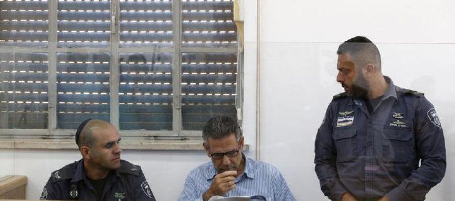 ისრაელის ექს-მინისტრს ირანის სასარგებლოდ ჯაშუშობისთვის 11 წლით ციხე ემუქრება