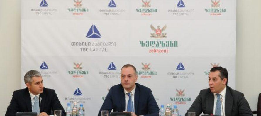 ქართული ლუდის კომპანიამ თიბისი კაპიტალის დახმარებით 25 მილიონი ლარის ოდენობის საჯარო ობლიგაციების ემისია განახორციელა