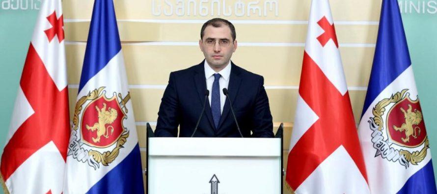 ჯეკ შეპარდზე საერთაშორისო ძებნა ქართული მხარის  ინიციატივით გამოცხადდა