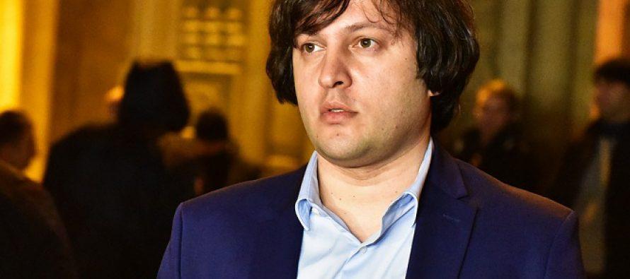 ირაკლი კობახიძე : გუნდის ერთიანობას საფრთხე არ ემუქრება
