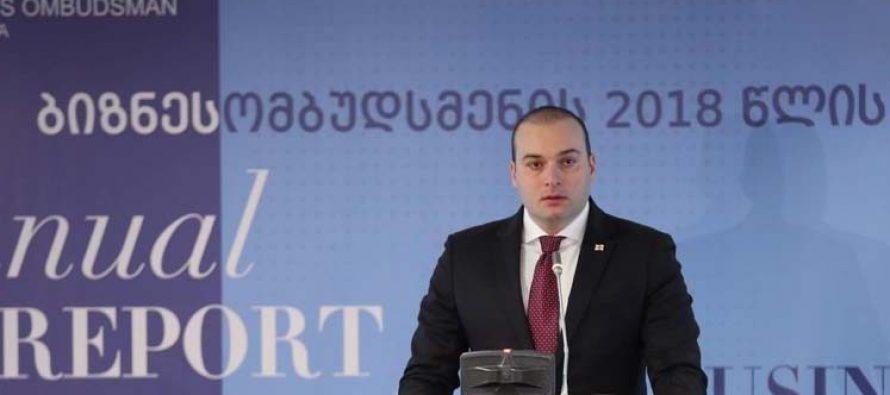 მამუკა ბახტაძე : გვწამს, რომ ეკონომიკის განვითარების მთავარი მამოძრავებელი ძალა უნდა იყო ქართული ბიზნესი და უნდა იყვნენ ქართველი მეწარმეები