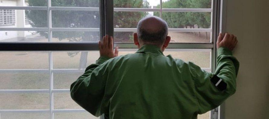 რატომ იპარავენ იაპონელი პენსიონერები და რატომ სურთ მათ ციხეში ყოფნა