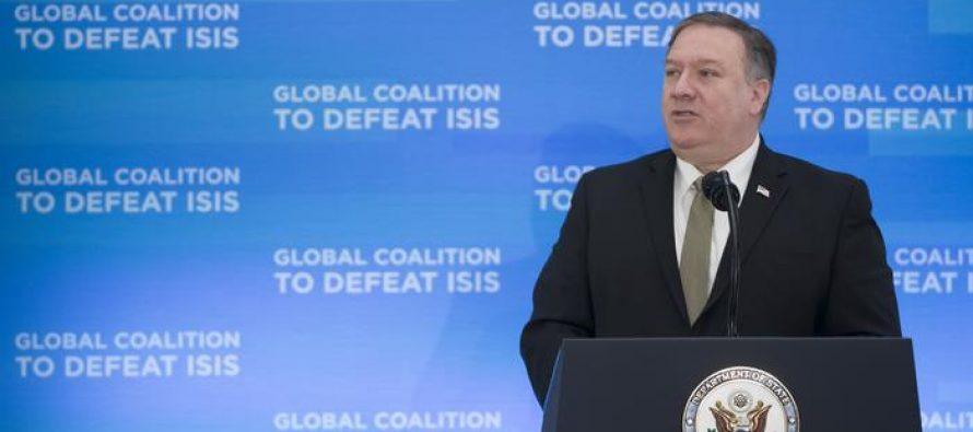 """სირიიდან წასვლის მიუხედავად აშშ """"ისლამურ სახელმწიფოსთან"""" ბრძოლას გააგრძელებს"""