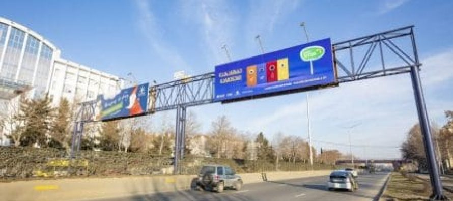 თბილისში საინფორმაციო ბანერები განთავსდა, რომელთა მეშვეობითაც მოსახლეობას ნარჩენების დახარისხებისკენ მოუწოდებენ
