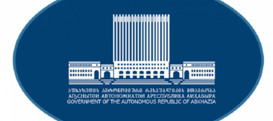 აფხაზეთის ავტონომიური რესპუბლიკის მთავრობის ახალი შემადგენლობა დამტკიცდა