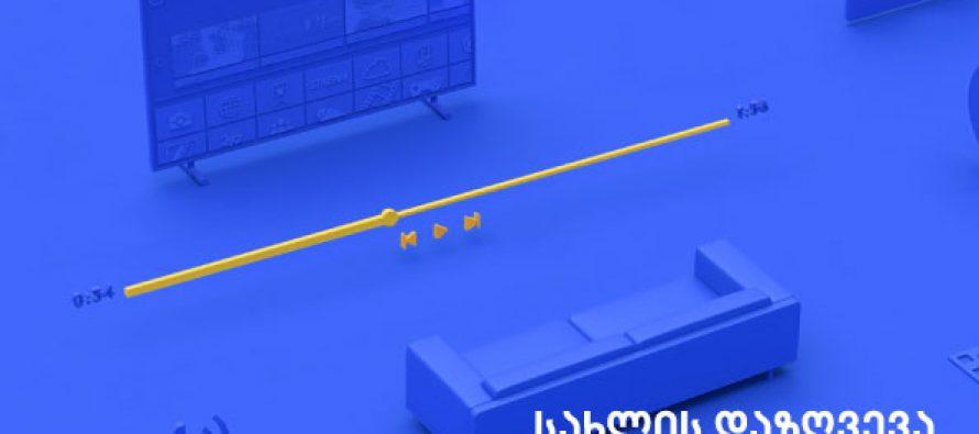 სილქ დაზღვევა – სილნეტისა და თიბისი დაზღვევის ერთობლივი პროექტი