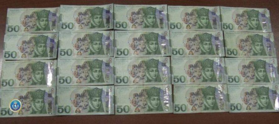 საგამოძიებო სამსახურმა ყალბი ფულის გასაღების ბრალდებით სამი პირი დააკავა