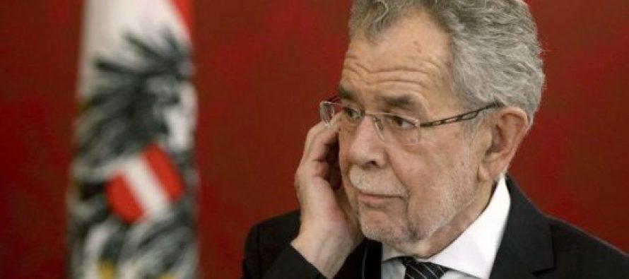 ავსტრიის პრეზიდენტმა ევროკავშირს მოუწოდა ტრამპის დაკრულზე არ იცეკვოს