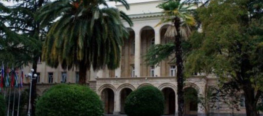რუსეთის მთავრობა აფხაზეთში საინვესტიციო პროგრამების შესახებ შეხვედრებს მართავს