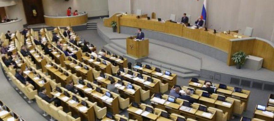 რუსეთში მთავრობის შეურაცხყოფისა და ყალბი ინფორმაციისთვის სასჯელი გაიზარდა