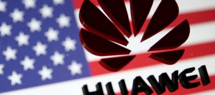 Huawei-მ აშშ-ს მთავრობის წინააღმდეგ სარჩელი შეიტანა