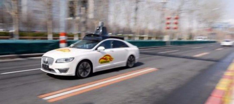 Daimler-მა უპილოტო ავტომანქანების მასობრივი გამოშვება დააანონსა