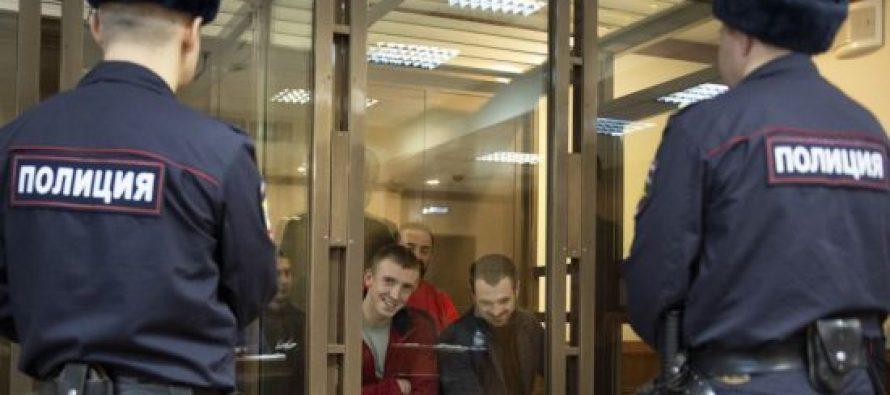 უკრაინამ ტყვე მეზღვაურების გამო რუსეთს საერთაშორისო სასამართლოში უჩივლა