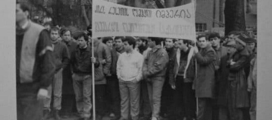 14 აპრილს საქართველოში ქართული ენის დაცვის, დედაენის დღე აღინიშნება