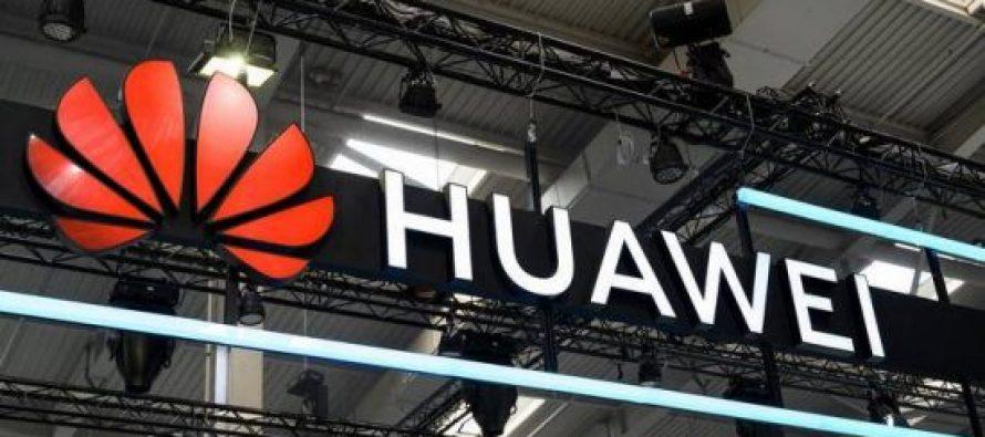 ბელგიაში Huawei-ის აგენტობის შესახებ საფრთხე არ დადასტურდა