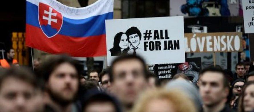 სლოვაკეთი: ჟურნალისტი და მისი საცოლე ყოფილმა სამხედრომ მოკლა