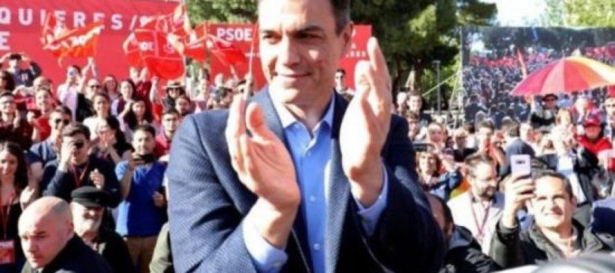 ესპანეთში ვადამდელი საპარლამენტო არჩევნებია