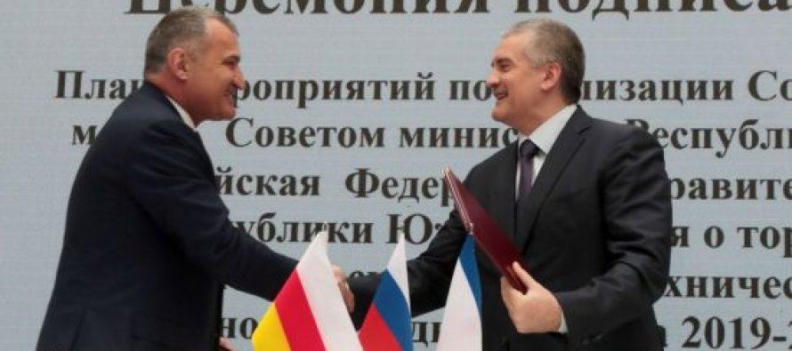 რუსეთმა ყირიმსა და დე-ფაქტო სამხრეთ ოსეთს შორის თანამშრომლობის შეთანხმება გააფორმა