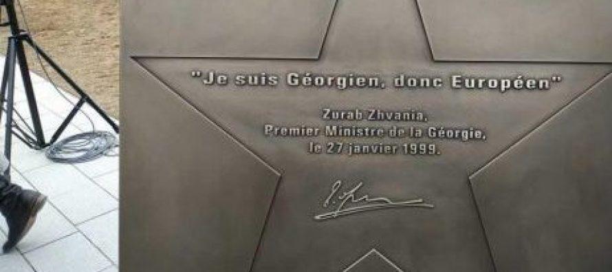 სტრასბურგში, ევროპის საბჭოს სასახლის წინ ზურაბ ჟვანიას ვარსკვლავი გაიხსნა