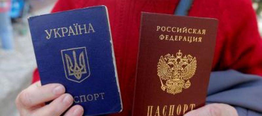 დასავლეთი გმობს დონბასსა და ლუგანსკში პასპორტიზაციის შესახებ რუსეთის გადაწყვეტილებას