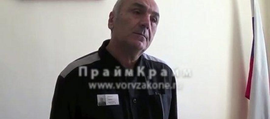 """""""კანონიერი ქურდი"""" ტარიელ ონიანი რუსეთის საპატიმროდან გათავისუფლდა (video)"""