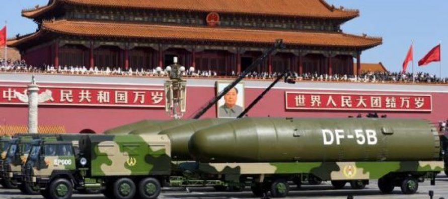 ჩინეთმა აშშ-სა და რუსეთთან ბირთვულ განიარაღებასთან დაკავშირებით მოლაპარაკებებზე უარი თქვა