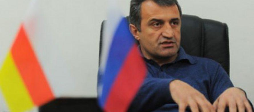 ბიბილოვი: სამხრეთ ოსეთი რუსეთთან ინტეგრაციისთვის ემზადება