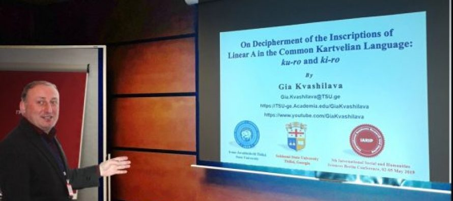 A ხაზოვანი წარწერები – თიხის ფირფიტები,  რომლებიც ევროპულ ცივილიზაციის საწყისებს საქართველოს უკავშირებს