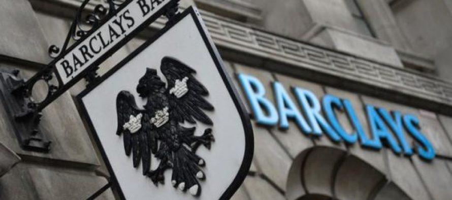 ევროკომისიამ ხუთი ბანკი მილიარდი ევროთი დააჯარიმა