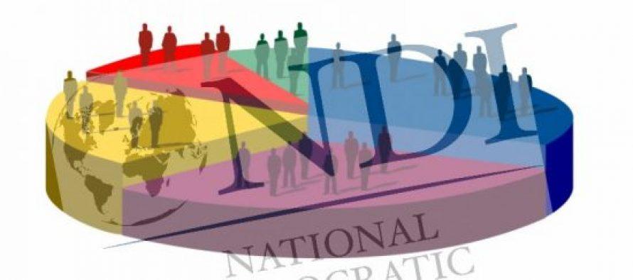 საქართველოს მოსახლეობის 76 % ქვეყნის ევროკავშირში გაწევრიანების მომხრეა – NDI-ის კვლევა