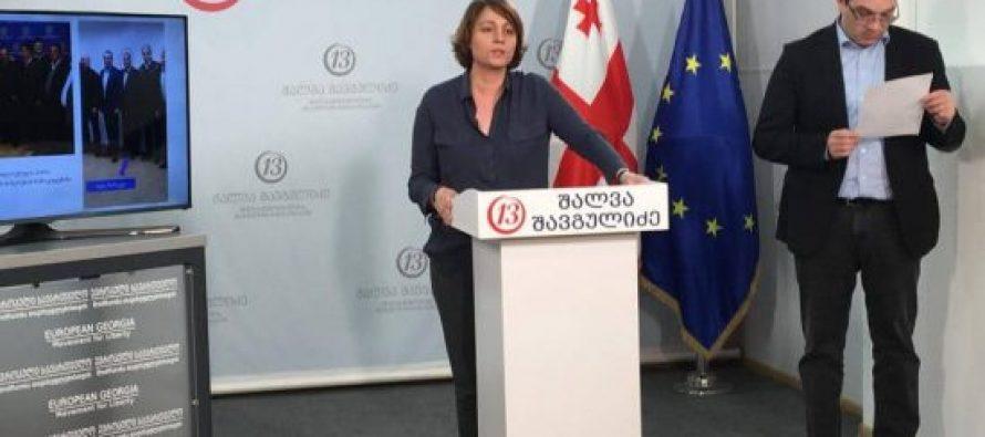 """შუალედური არჩევნები მთაწმინდაზე – """"ევროპული საქართველო"""" ზეწოლაზე საუბრობს"""
