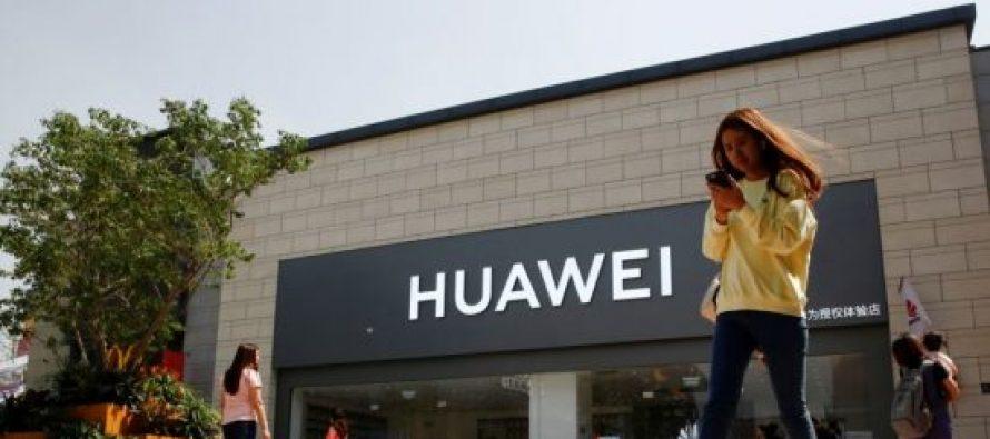 აშშ მოკავშირეებს მოუწოდებს 5G ქსელის შექმნის პროცესში Huawei-სთან არ ითანამშრომლონ