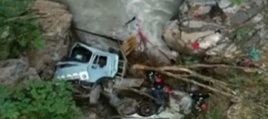 თუშეთში მაშველებმა ავტოავარიისას ხევში გადავარდნილი კიდევ ერთი ადამიანის ცხედარს მიაგნეს
