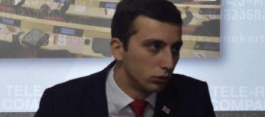 ირაკლი ჩიგოგიძე:ბაღდათის მერიის შიდა აუდიტი თავის ფუნქცია-მოვალეობებს ასრულებდა არასათანადოდ